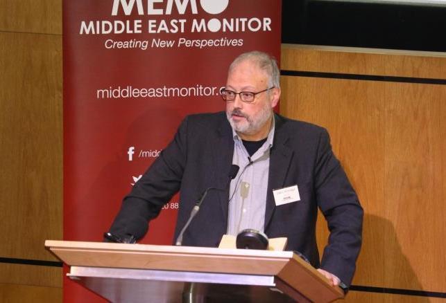 Photo of هيومن رايتس: خاشقجي بالسعودية سيواجه محاكمة جائرة