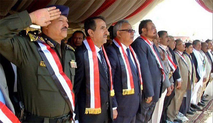 صورة احياء الذكرى الثانية لمجزرة الصالة الكبرى في اليمن