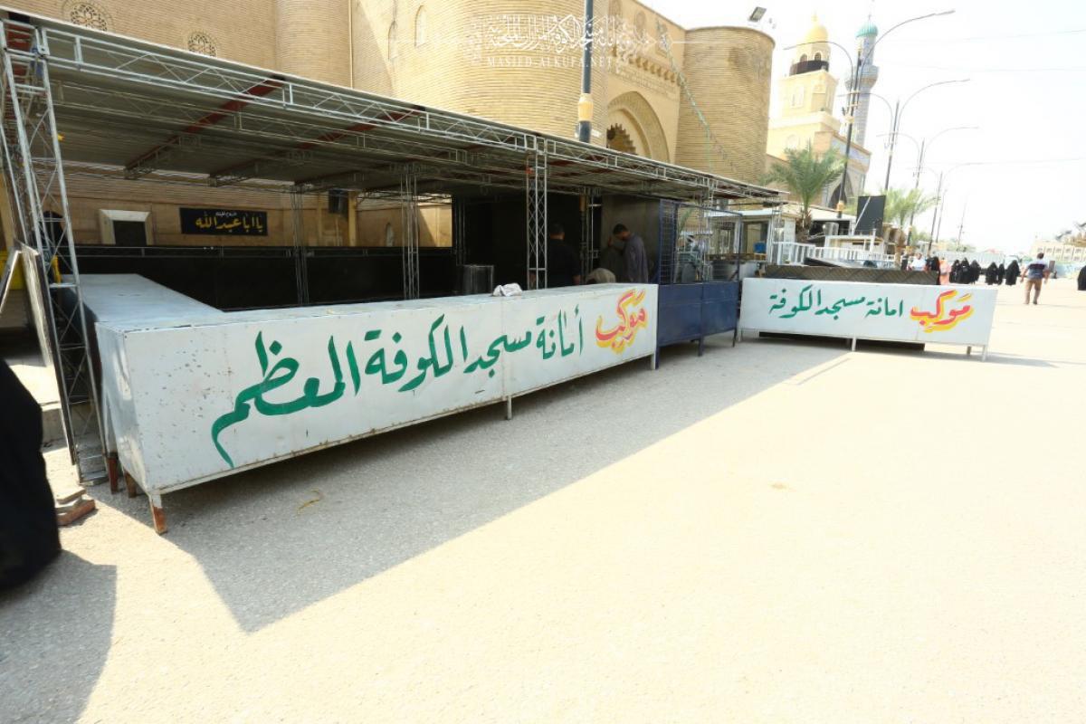 صورة بالصور .. امانة مسجد الكوفة المعظم تباشر باستعداداتها الخدمية لاستقبال زوار الأربعين
