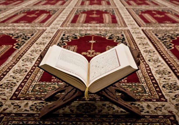 صورة تعلیم القرآن الكريم والدعوة الی الإسلام فی إذاعة صوت إفریقیا