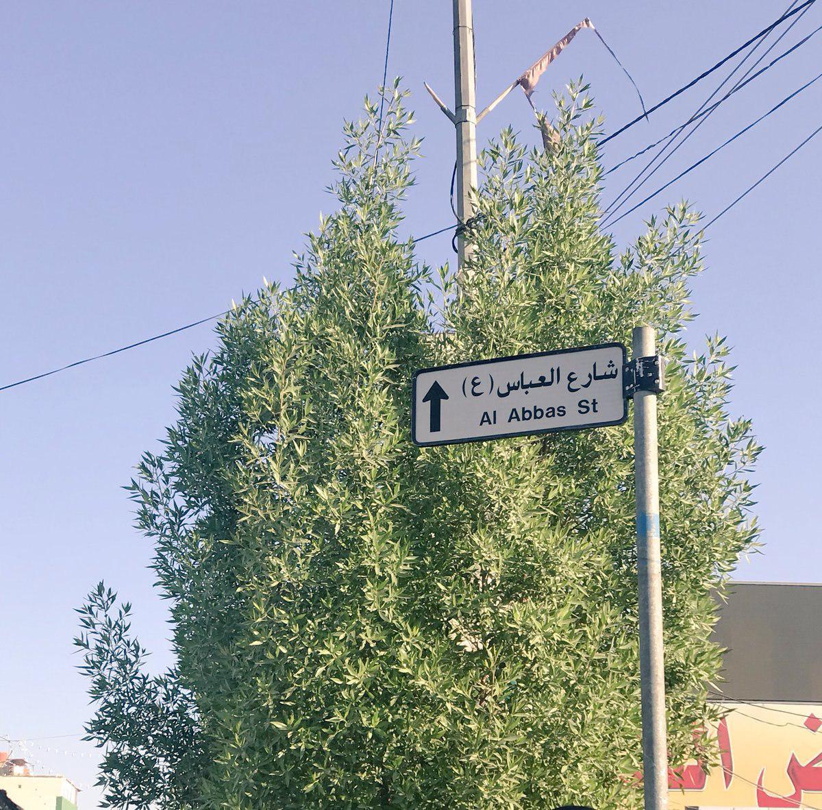 صورة مطالبات برفع الحواجز عن شارع العباس عليه السلام في كربلاء اسوة بالمنطقة الخضراء