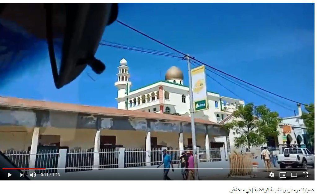 صورة سني متطرف ينشر فيديو حول مساجد الشيعة في مدغشقر ويتهم اتباع المذهب بالشرك