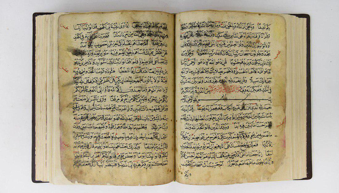 صورة مركز الامام الحسين يكشف عن المخطوطات التي تم ترميمها وصيانتها خلال عام 2018