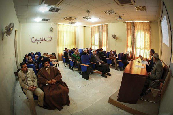 صورة جامعة كربلاء تحتضن ندوة تعريفية بموسوعة اهل البيت القرآنية (صور)