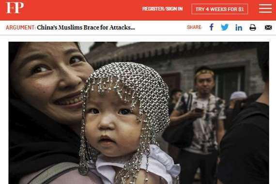 صورة فورين بوليسي: الطعام الحلال محرم على المسلمين فى الصين