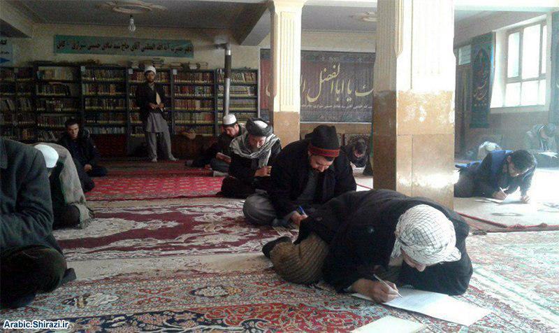 صورة الحوزة الفاطمية العلمية في كابول تجري امتحانات القبول