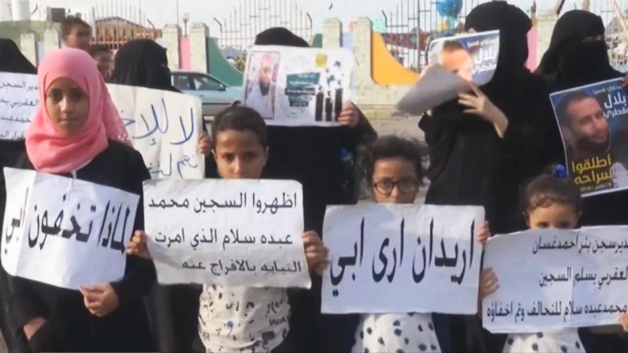 صورة دايلي بيست: محققون أميركيون شاركوا الإماراتيين التعذيب الوحشي بسجون اليمن