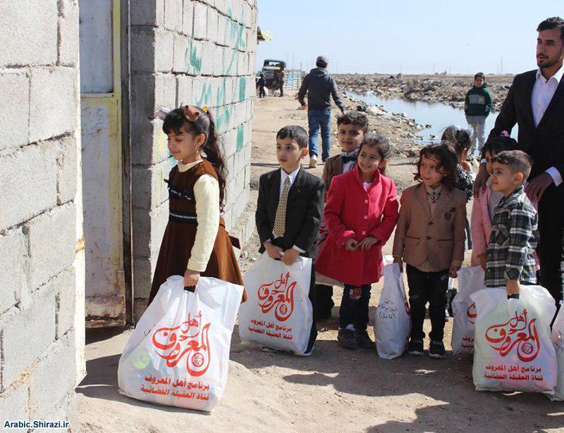 صورة اطلاق حملة توعية خيرية للأحداث في بعض المدن العراقية (صور)
