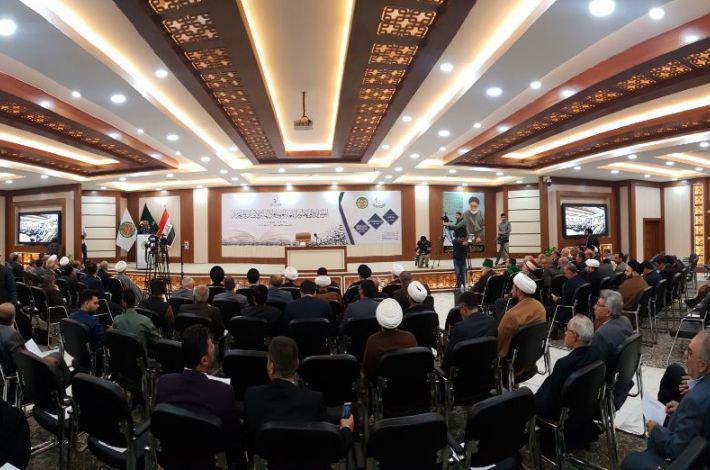 صورة انطلاقُ فعّاليات المؤتمر الدوليّ الرابع لعلوم اللّغة العربيّة وآدابها بين الأصالة والتجديد