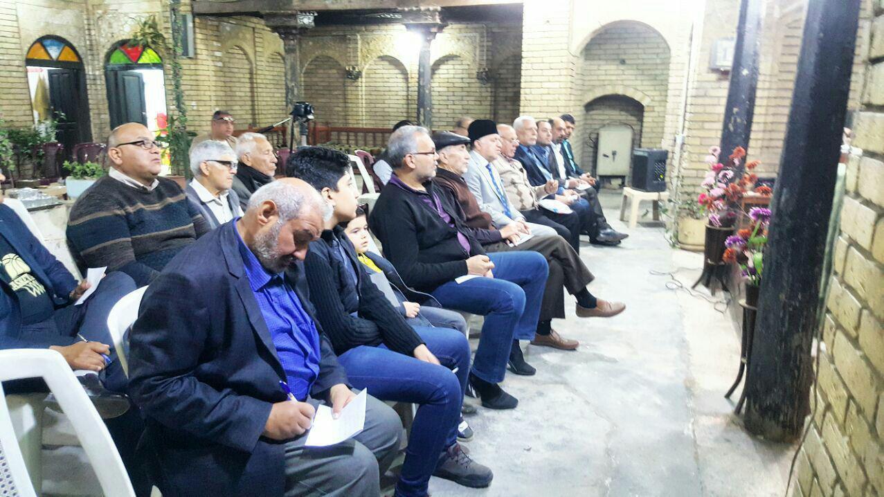 صورة اقامة ندوة حول ما قيل بحق الامام علي من المفكرين غير المسلمين في بغداد