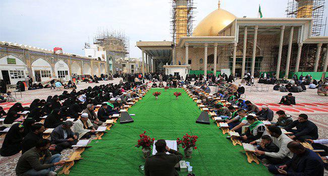 صورة محفل قرآني في العتبة العسكرية المقدسة بالتزامن مع ذكرى شهادة السيدة زينب عليها السلام