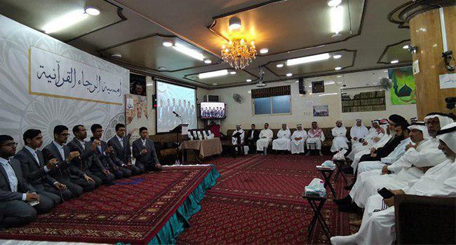 Photo of إقامة أمسية الرجاء القرآنية في حسينية الزهراء عليها السلام في سيهات