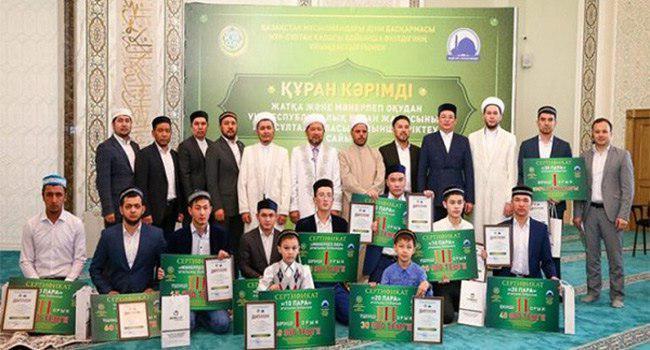 صورة إقامة الدورة الثامنة من المسابقة القرآنیة الوطنية في كازاخستان