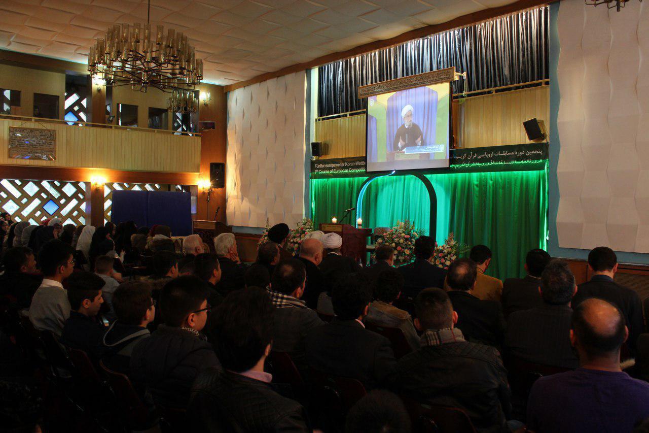 صورة إختتام المسابقات الأوروبية السابعة للقرآن الكريم في هامبورغ