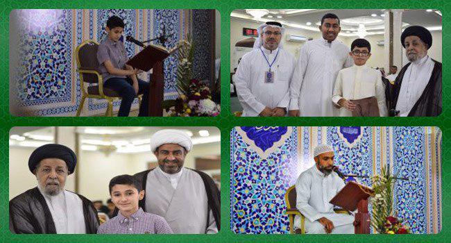 صورة أمسية قرآنية رمضانية بمدينة الدمام شرق السعودية
