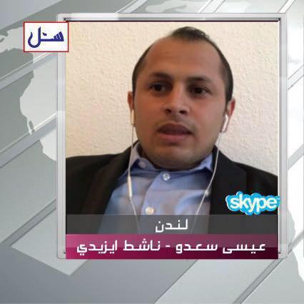 صورة ناشط ايزيدي يثمن لوكالة شيعة ويفز دورها في نقل معاناة وقضايا ابناء الطائفة الايزيدية