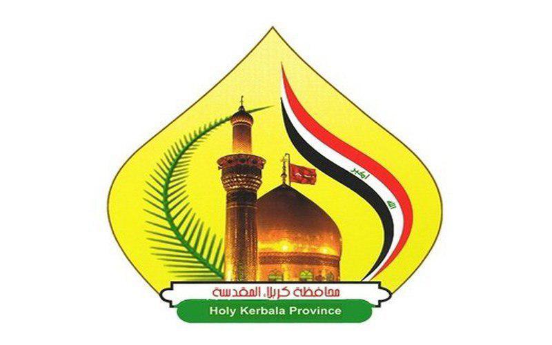 Photo of كربلاء المقدسة تمنع الاحتفالات غير الاخلاقية في مناطق المحافظة باكملها