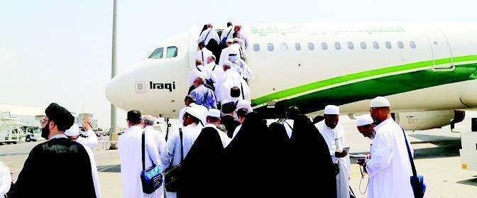 صورة الطيران المدني العراقي: أول رحلة جوية للحجاج ستنطلق الخميس المقبل