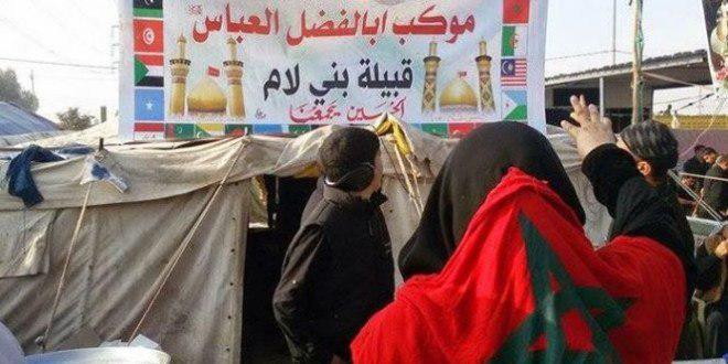 صورة تقرير حقوقي يطالب بتوفير حسينيات لشيعة المغرب والسماح لم بممارسة شعائرهم