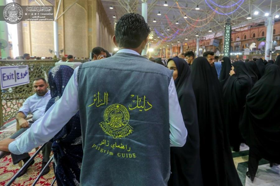صورة مشاركة أكثر من 1500 متطوع لتقديم الخدمات لزائري امير المؤمنين خلال عيد الأضحى المبارك