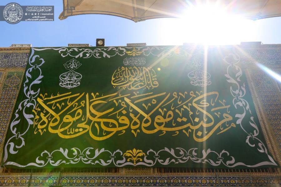 صورة الصور .. نشر لافتات الزينة المأطرة بأسماء أمير المؤمنين عليه السلام  في صحنه المطهر بمناسبة الغدير الأغر
