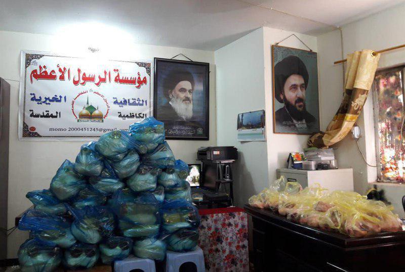 صورة مؤسسة الرسول الأعظم في مدينة الكاظمية تنفّذ برنامجها الخيري الشهري بعيد الغدير