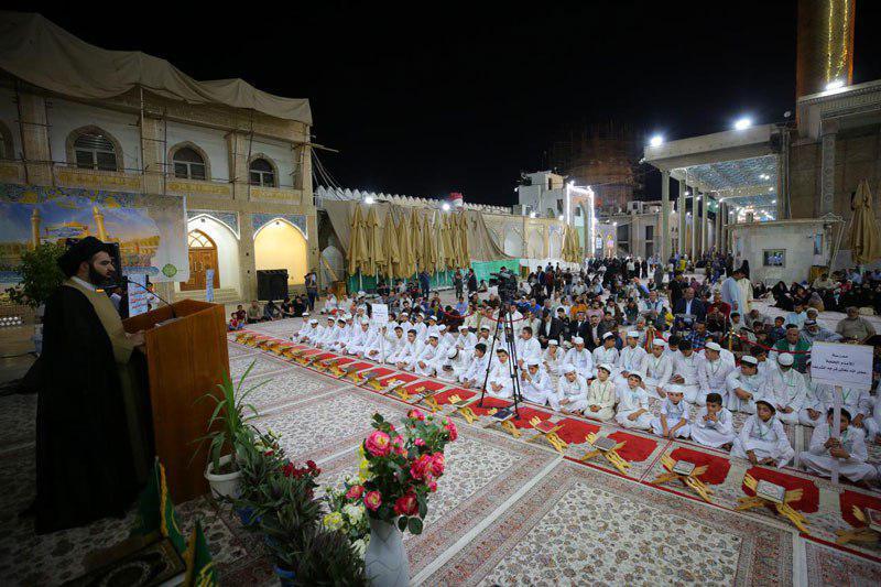 صورة العتبة العسكرية المقدسة تقيم حفلها الختامي لمشروع الامامين العسكريين عليهما السلام