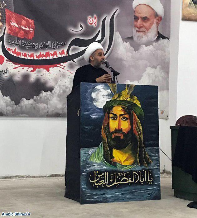 صورة مشاركة وكيل المرجعية الشيرازية في العزاء الحسيني لمركز ياقوت الثقافي الإسلامي في بيروت