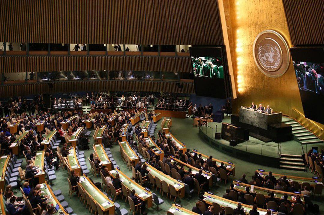 صورة مؤسسة الامام الشيرازي تدعو الامم المتحدة لحلول واقعية تجتمع عليها كلمة الانسانية وتضع حدا لمعاناة ملايين
