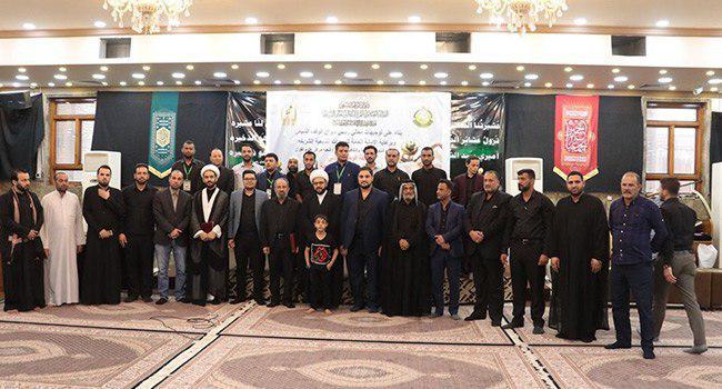 صورة إقامة المسابقة الوطنية الأولىٰ لحافظ وقارئ المزارات الشيعية