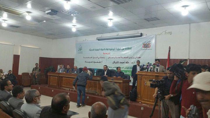 صورة وزارة الصحة اليمنية: الأمم المتحدة والصحة العالمية تتنصلان عن تسيير الرحلات العلاجية عبر مطار صنعاء