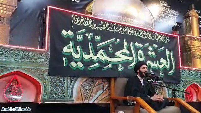 صورة إحياء الأيّام العشرة المحمّدية بمسجد وحسينية آل ياسين بسيدني الاسترالية