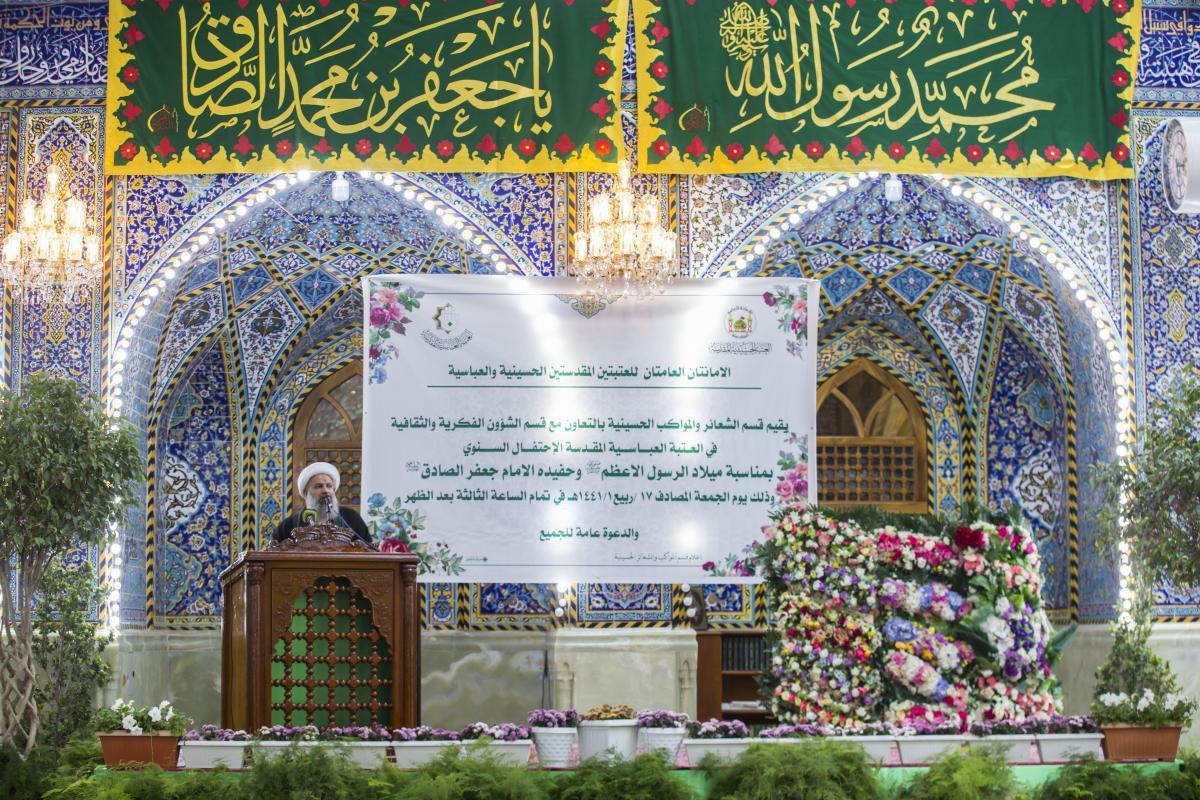 صورة العتبةُ العبّاسيةُ تُقيم احتفالَها المركزيّ السنويّ بمناسبة ميلاد الرّسول الأعظم وحفيده الإمام جعفر الصادق