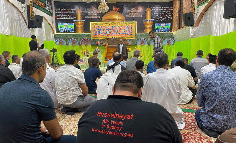 صورة الاحتفال بذكرى المولد النبوي في مسجد وحسينية آل ياسين بمدينة سيدني