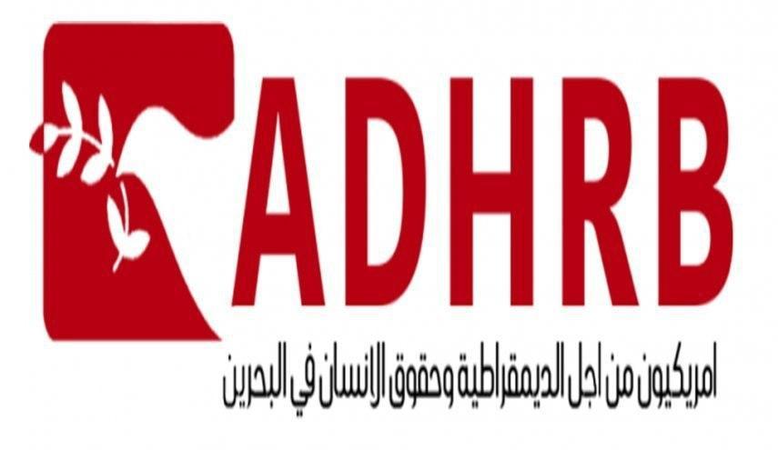 صورة دعوة البحرين إلى التحقيق في جرائم التعذيب وسوء المعاملة