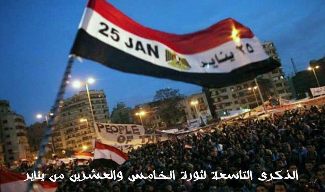 صورة اللاعنف تطالب السلطات المصرية إطلاق سراح معتقلي الرأي وإشاعة الحريات وحق التعبير