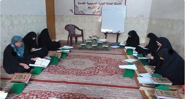 Photo of اختتام دورة قرآنية تخصصية خاصة بالنساء في آمرلي