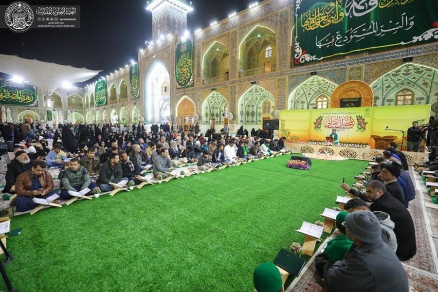 صورة مركز القرآن الكريم في العتبة العلوية يحتفي بولادة السيدة فاطمة الزهراء عليها السلام