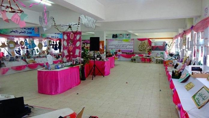 صورة افتتاح معرض الزهراء قدوتنا في محافظة صعدة اليمنية