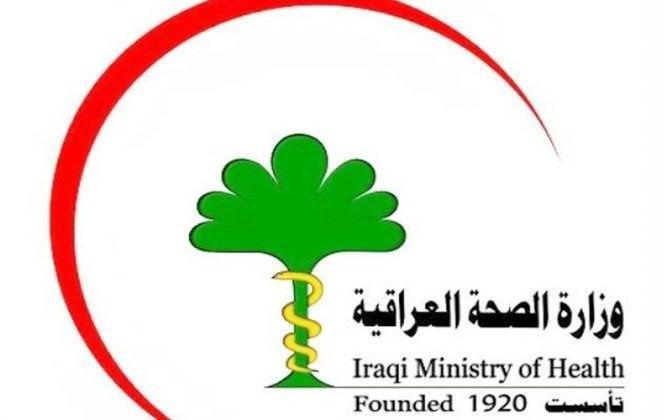 Photo of تسجيل اصابة بفيروس كورونا في بغداد