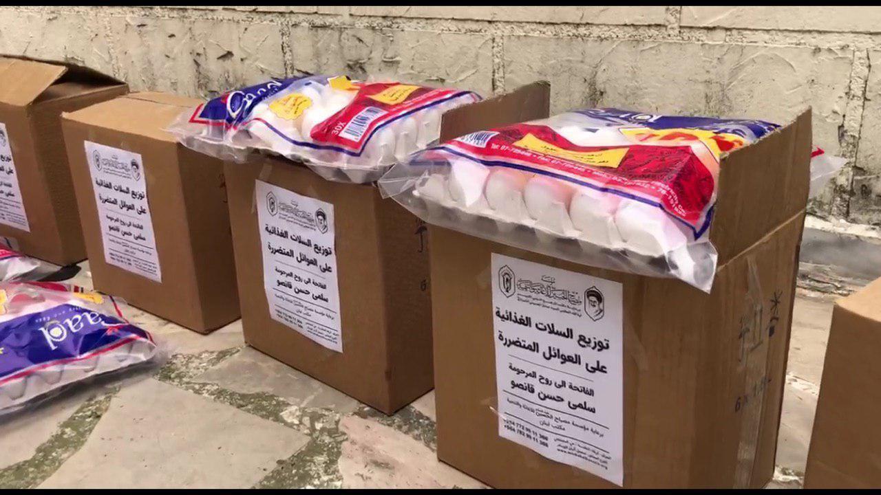 صورة مؤسسة مصباح الحسين عليه السلام في لبنان تبادر بإعانة العوائل المحتاجة