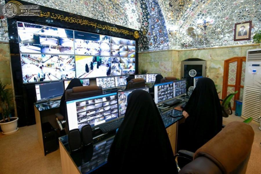 صورة العتبة العلوية تفتتح مركزاً للمراقبة والاتصالات النسوية