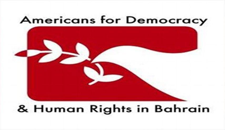 صورة ناشطون من 14 دولة يتفاعلون مع حملة 'أطلقوا سجناء البحرين'