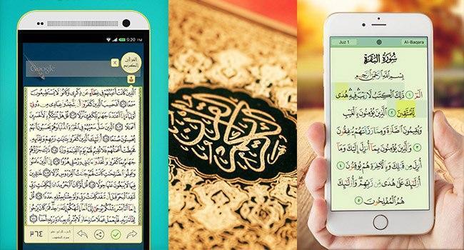 صورة تطبيق الكتروني يساعد غير العرب على فهم القرآن الكريم