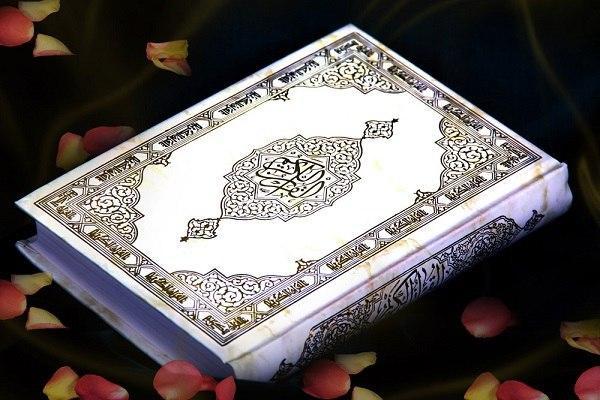 Photo of تسجيل أكبر ختمة قرآنية إلكترونیة في جاوة الشرقية بإندونيسيا