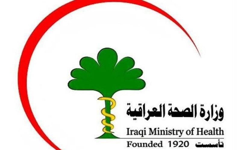صورة الصحة العراقية: بلغنا الانفجار الوبائي والإصابات قد تتجاوز الـ15 الف حالة