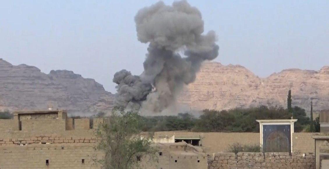 صورة اليمن: ارتفاع حصيلة ضحايا غارة لطيران التحالف السعودي بصعدة إلى 11 شهيداً