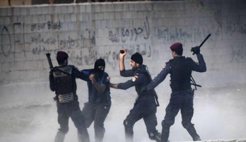 صورة منظمة دولية: البحرين تشجع ثقافة الإفلات من العقاب