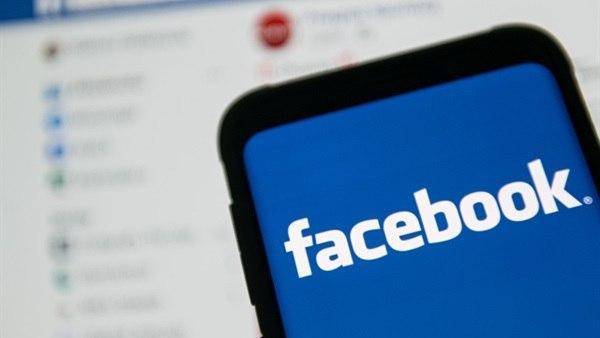 صورة فيسبوك تزيل مئات الحسابات التي تحرض على الكراهية