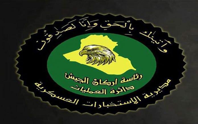 صورة الاستخبارات العسكرية تبحث الوضع الامني للحدود مابين العراق وسوريا